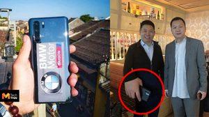 หลุดเต็มๆ Huawei P30 Pro คามือ CEO มาพร้อมกล้องหลัง 3 ตัว