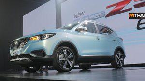 MG ZS EV ไทย vs. MG eZS จีน ต่างกันแค่ไหน ใครให้คุ้มกว่ากัน