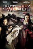 Butterfly and Sword กระบี่ผีเสื้อ บารมีสะท้านภพ
