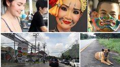 5 อันดับข่าวที่ถูกแชร์มากที่สุด ประจำวันที่ 24-25 กันยายน 2559
