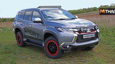 Mitsubishi Shogun(Pajero) Sport SVP Concept  SUV โมใหม่พร้อมลุยกว่าเดิม