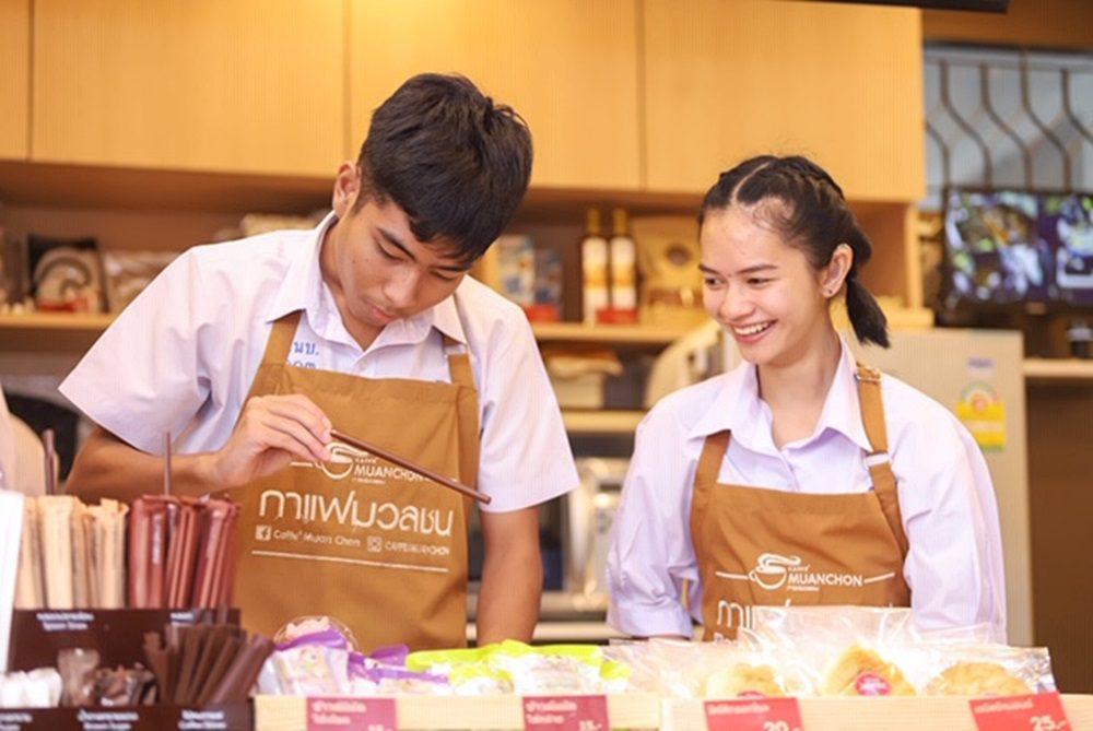 CP ALL สานฝันนักเรียนที่บกพร่องทางการได้ยิน มอบร้านกาแฟสร้างอาชีพยั่งยืน