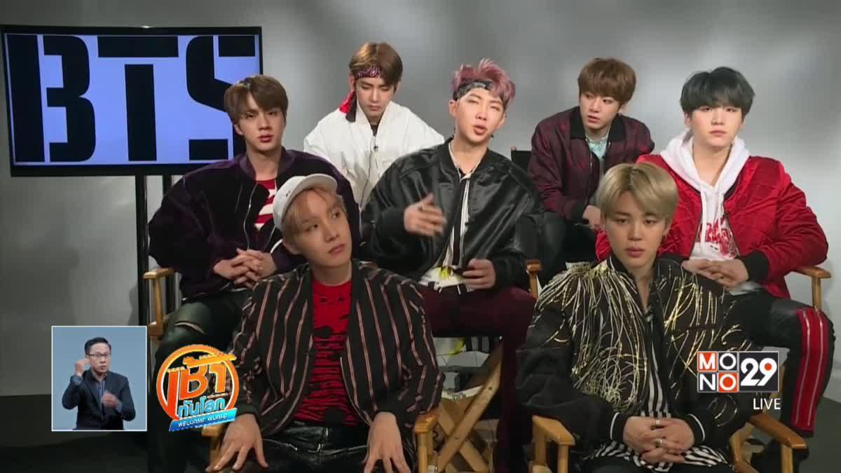 วง BTS ขึ้นแท่นศิลปินที่ชาวอเมริกันกรี๊ดที่สุดในยูทูป