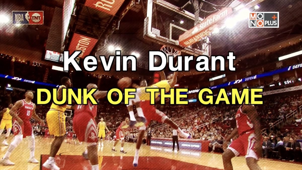 Kevin Durant DUNK OF THE GAME