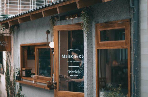 รวมสิ่งต้องรู้ ก่อนตัดสินใจเลือกบานประตูไม้สำหรับบ้านของคุณ