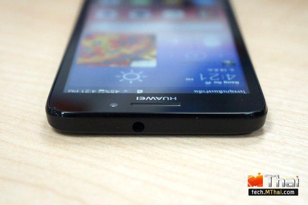 Review-Huawei-G620S-body-009