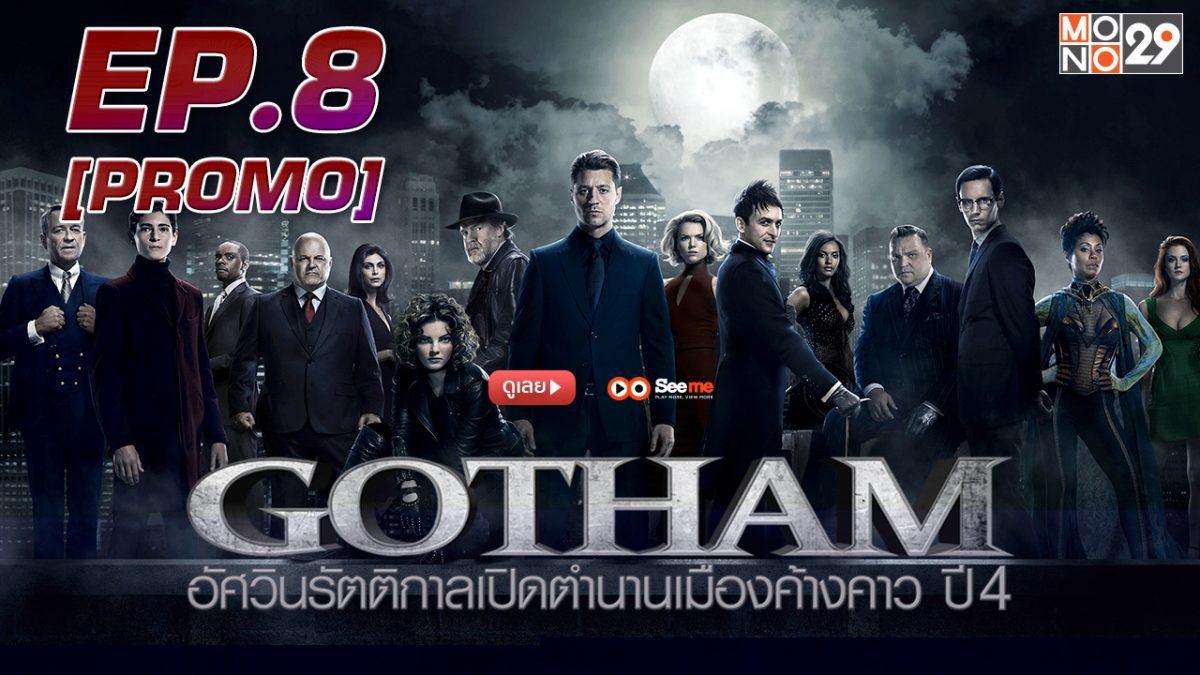 Gotham อัศวินรัตติกาลเปิดตํานานเมืองค้างคาว ปี 4 EP.8 [PROMO]