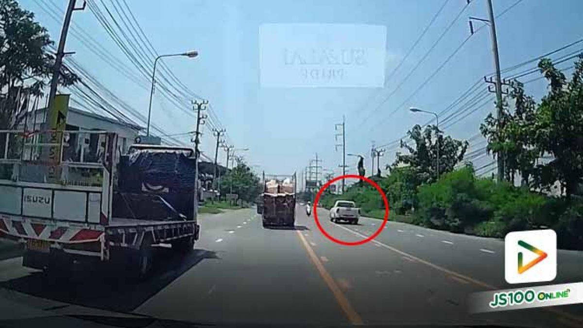 ปิคอัพสุดเก๋า!! ขับเร็ว – ใช้ถนนเลนสวน โดยไม่เกรงกลัวอันตรายใดๆ (24/09/2019)