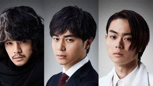 เผยโฉม 3 นักแสดงนำ! ใน Death Note 2016