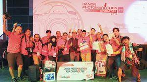 เด็กไทยวัย 16 ปี คว้าแชมป์ภาพถ่ายในการแข่งขัน Canon PhotoMarathon ที่สิงคโปร์