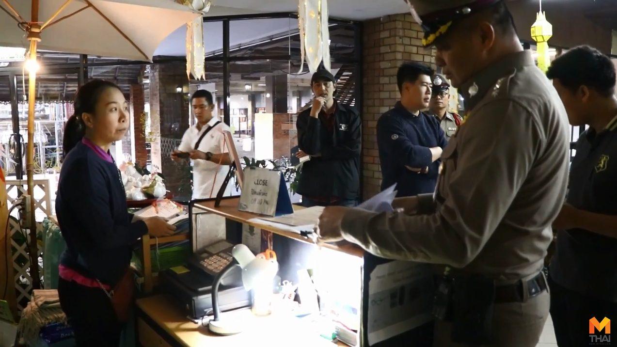 ตำรวจบุกตรวจ!! ร้านนวดทำสาวท้องช็อกแท้งลูก ยันไม่ล่าช้า