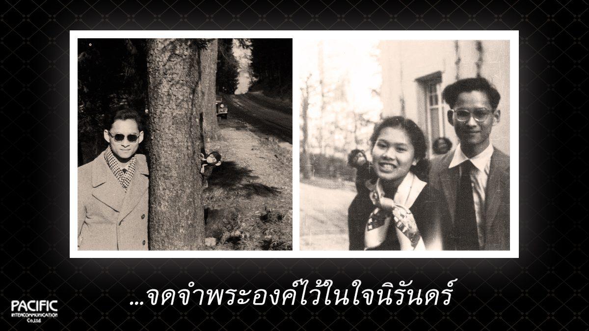 69 วัน ก่อนการกราบลา - บันทึกไทยบันทึกพระชนมชีพ