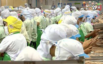 คาดส่งออกอาหารไทยปี 63 มีมูลค่า 3.4 หมื่นล้านเหรียญสหรัฐ