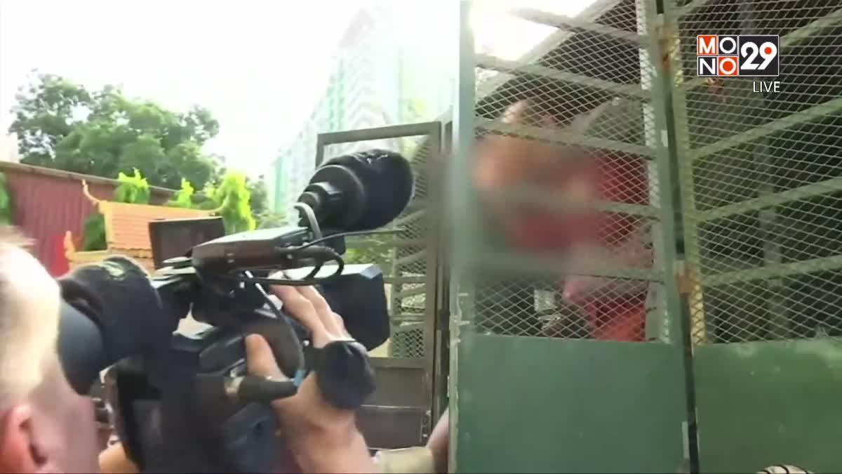 ผู้ผลิตภาพยนตร์ชาวออสเตรเลียถูกนำตัวขึ้นศาลกัมพูชา