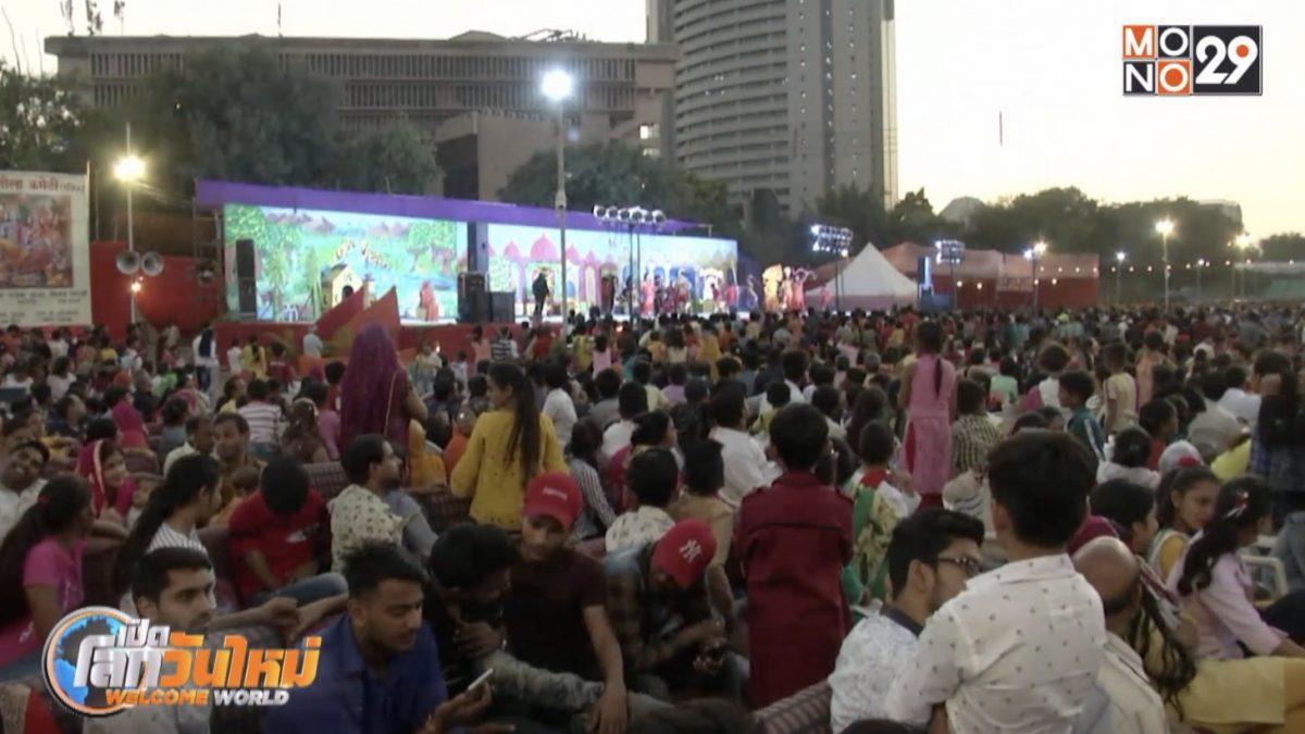 อินเดียเฉลิมฉลองเทศกาลดุชเชห์รา