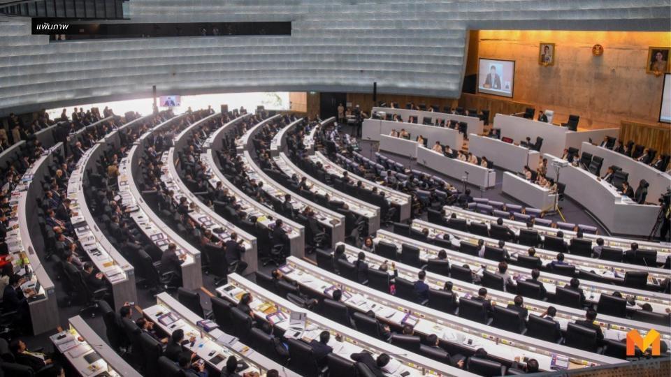 ประชุมสภาฯ พิจารณาร่าง พ.ร.บ.การออกเสียงประชามติ