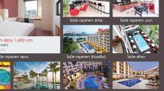 โรงแรมเมอร์เคียว และไอบิส เอราวัณ เปิดจองห้องพักราคาพิเศษ