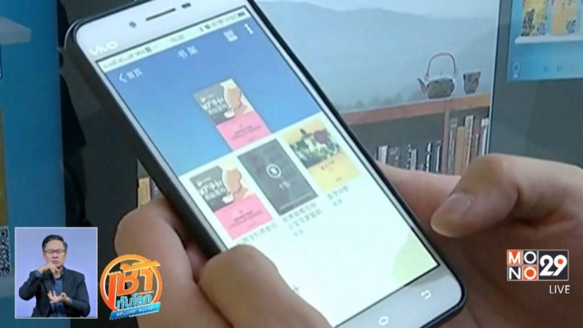 ตลาดสินค้าออนไลน์ในจีนไตรมาสแรกโต 32.1%