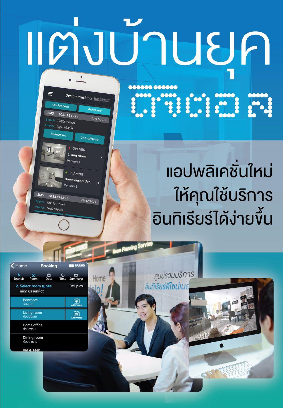 Blog-ISMS-900-ok