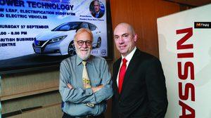 Nissan เผยวิสัยทัศน์ด้านยานยนต์ในอนาคตให้กับผู้บริหารจากบริษัทชั้นนำ