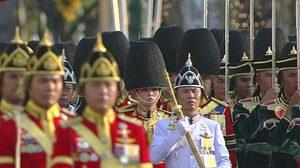 ริ้วขบวนพระบรมราชอิสริยยศ เสด็จพระราชดำเนินเลียบพระนคร