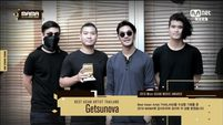 2016 Best Asian Artist Thailand - GETSUNOVA