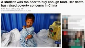 นักศึกษาจีน อดข้าวเก็บเงินรักษาน้อง-ขาดสารอาหารเสียชีวิต