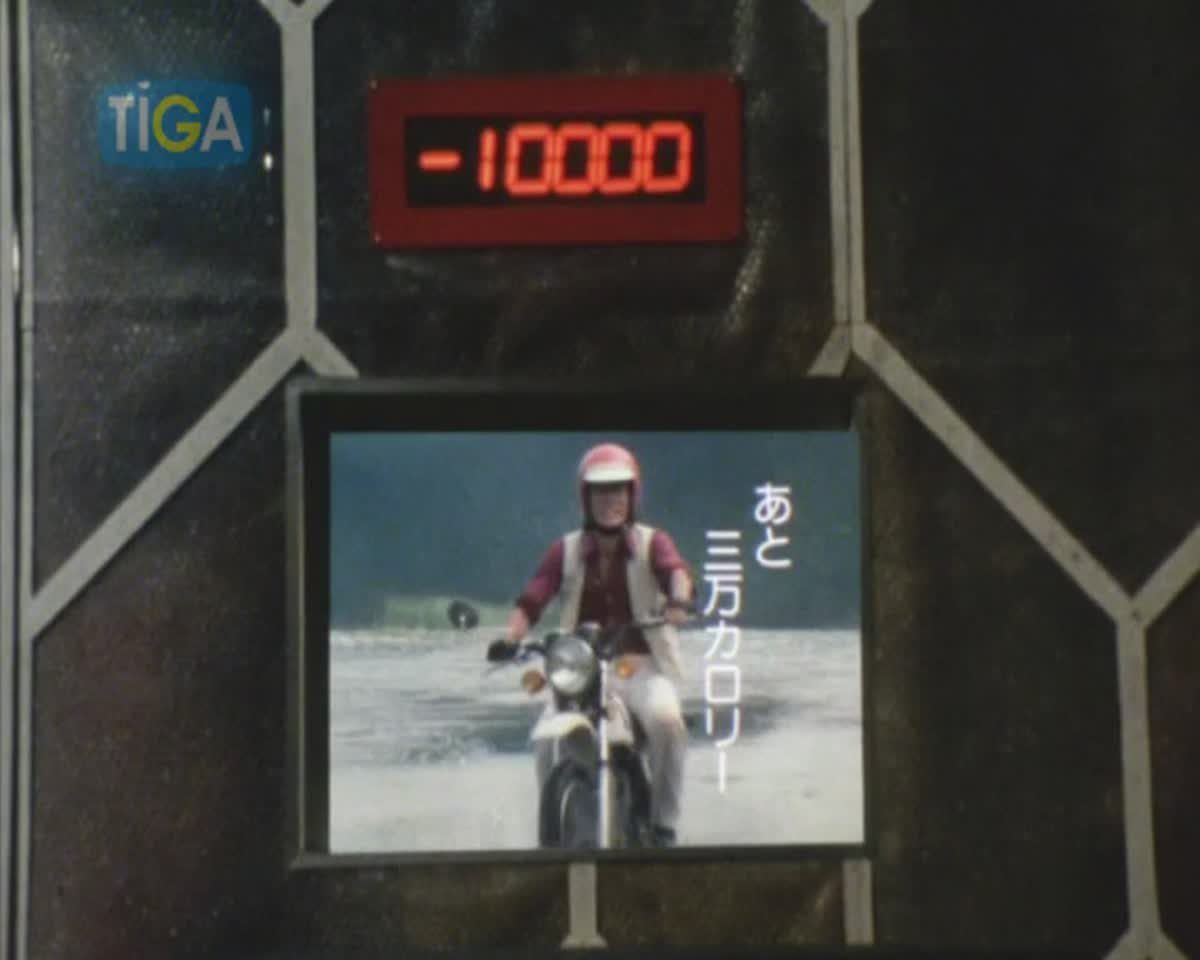 Masked Rider Skyrider ตอนที่ 47-3