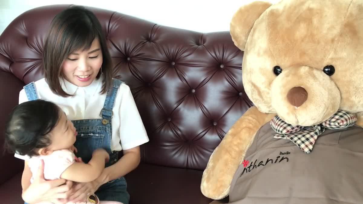 English with Rainnie EP.25 - It's a Bear with Rainnie.