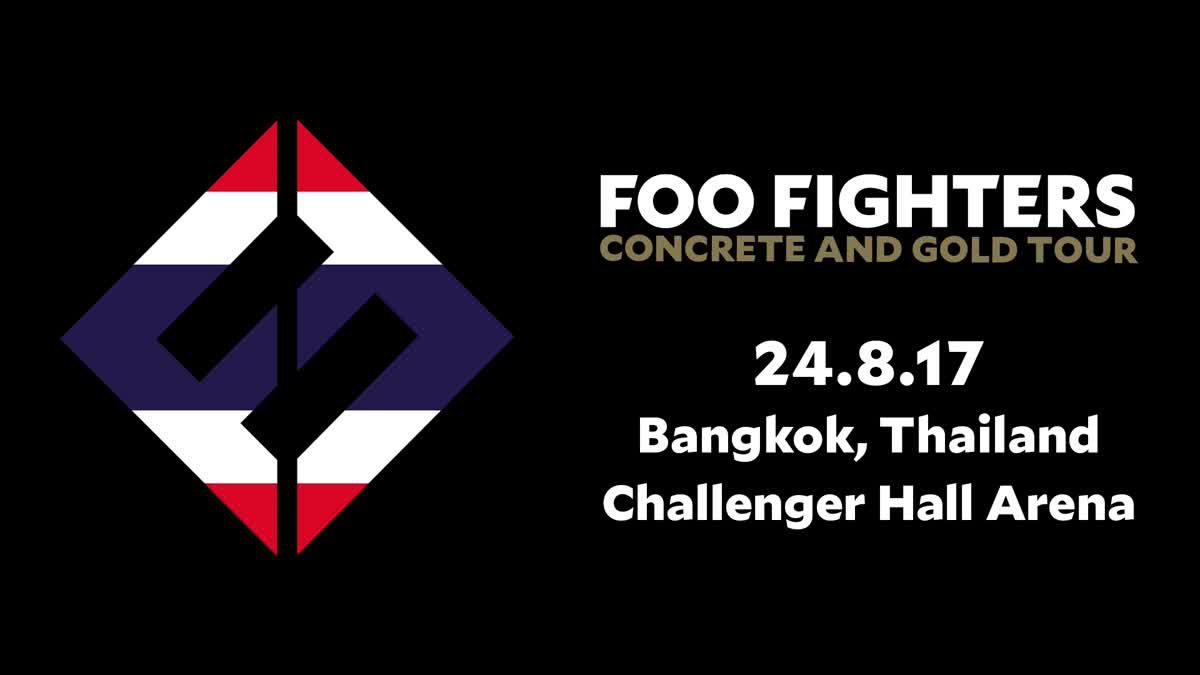 Foo Fighters ชวนคอร็อคชาวไทยฟิตร่างให้ทัน แล้วไปมันส์กันในคอนเสิร์ต!
