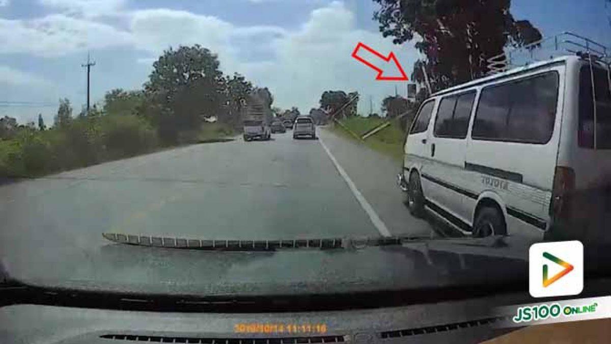 รถตู้ขับเร็ว – วิ่งไหล่ทาง รู้ไหมเกือบทำคนอื่นเดือดร้อน!! (14/10/2019)