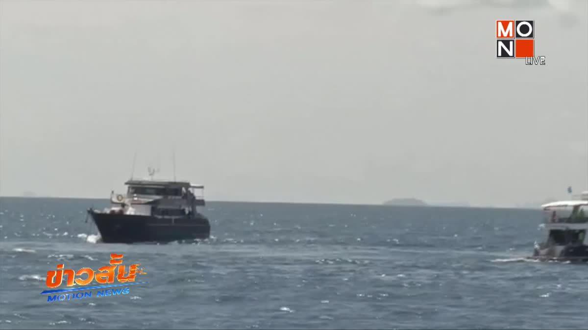 เรือล่มพบผู้เสียชีวิตเพิ่มสรุปยอด 38 คน