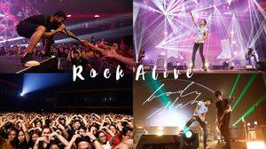 'บิ๊กแอส & บอดี้สแลม' ผนึกกำลังร็อค ในพรีเมียมคอนเสิร์ต 'ROCK ALIVE'