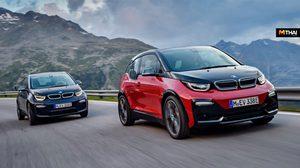 2019 BMW i3 พร้อมเปิดตัวที่ ปารีส สัปดาห์หน้า กลับมาคราวนี้ทำระยะได้ไกลกว่าเดิม!!