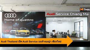 Audi Thailand เปิด Audi Service บนห้างเมญ่า กลางเมืองเชียงใหม่