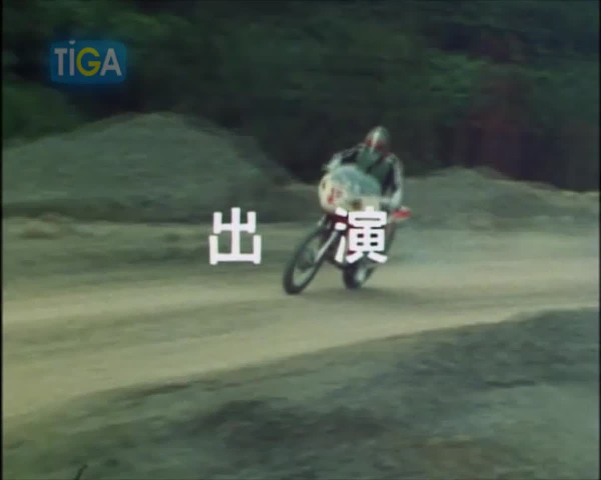 Masked Rider ตอนที่ 90-1