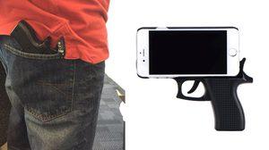 พกไปไม่ดูสถานที่!! ตำรวจรวบหนุ่มอังกฤษพกเคส iPhone รูปปืน คาสนามบิน