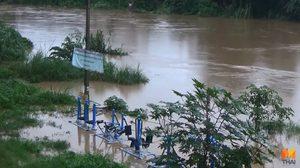 ฝนถล่มเมืองเชียงใหม่!! ระดับน้ำปิงเพิ่มสูงทะลักท่วมบางพื้นที่