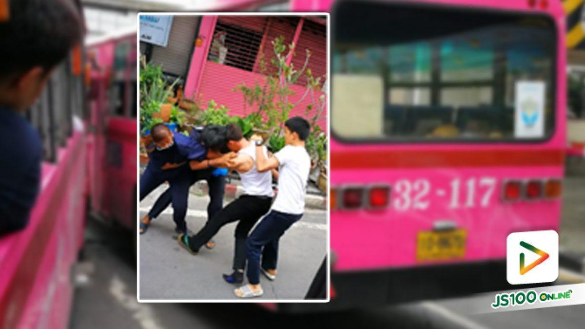 คนขับรถเมล์สาย ก่อเหตุทะเลาะวิวาทกัน บริเวณห้าแยกลาดพร้าว