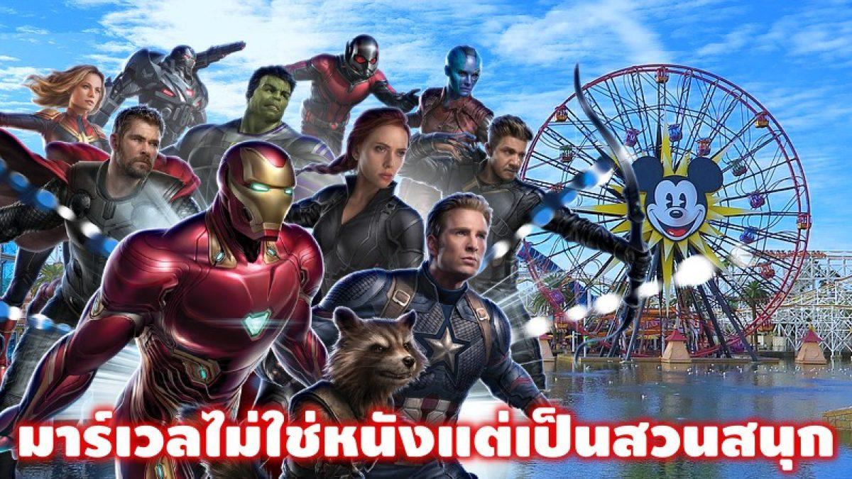 มาร์เวลไม่ใช่หนัง + ไรอันไปมาร์เวล + พล็อต Thor 4?