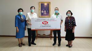 ทิปโก้ บริจาคเงิน 1,200,000 บาท ซื้อเครื่องช่วยหายใจให้โรงพยาบาลราชวิถี