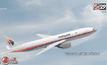 อัยการดัตช์เล็งสอบปมทหารรัสเซียยิง MH17