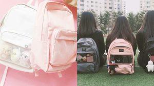 ว้ายตายแล้ว! อัพเลเวลความน่ารัก กระเป๋าเป้ มีตาข่ายโชว์ด้านหน้า ที่สาวๆ เกาหลีฮิตมาก