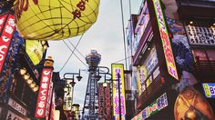 9 คำศัพท์ภาษาญี่ปุ่น วิธีเรียกชื่อสถานที่ให้ถูกต้อง ตามแบบคนญี่ปุ่น