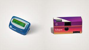 เมื่อนำแอปในยุคปัจจุบันไปใส่ในเครื่องมือยุค 80 มันก็จะดูคลาสสิกวินเทจแบบนี้แหละ