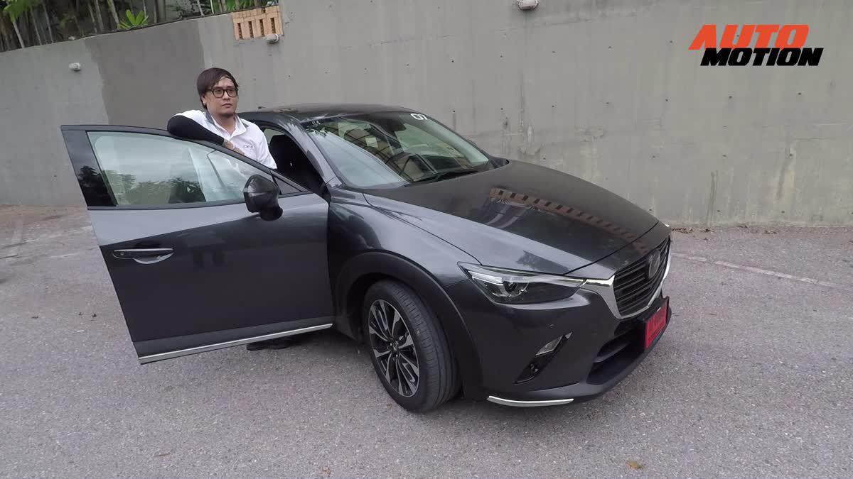 New Mazda Cx3 2018 โฉมใหม่ ช่วงล่างนุ่มขึ้น คุ้มค่าราคาล้านต้นๆ