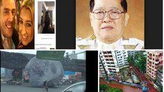 5 อันดับข่าวที่ถูกแชร์มากที่สุด ประจำวันที่ 15 กันยายน 2559