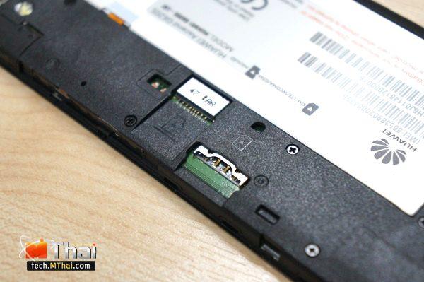 Review-Huawei-G620S-body-019