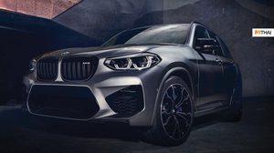 ลือหลุด! BMW X3 และ X4 M รุ่นปี 2020 หนึ่งในนี้จะมี 503 แรงม้า