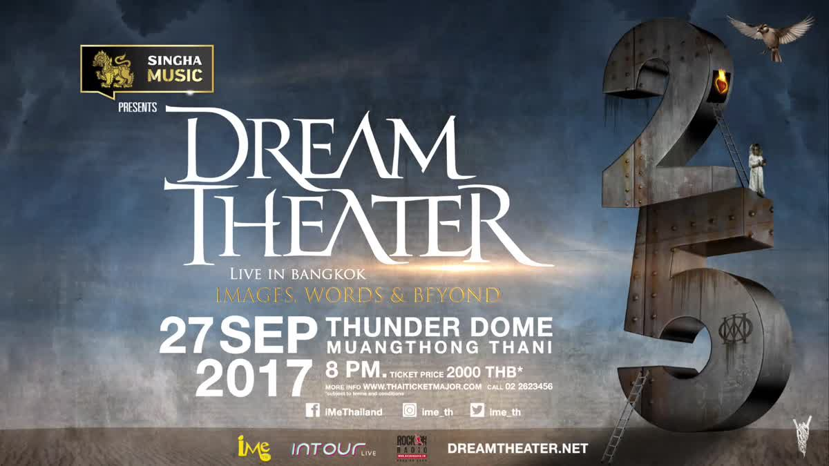 Dream Theater วงดนตรีร็อกระดับโลก กำลังจะมาเยือนเมืองไทยอีกครั้ง!